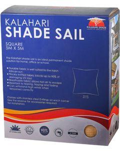 KALAHARI 466066 5X5M SQUARE SHADE SAIL SAND