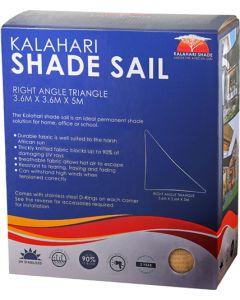 KALAHARI 466991 5MX3M RECTANGLE SHADE SAIL CHARCOAL